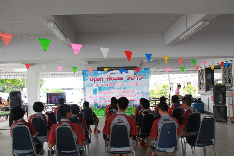 open house2013